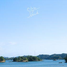 天草の島々