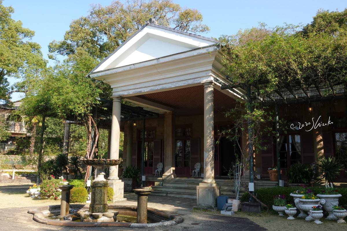 グラバー園の旧オルト住宅