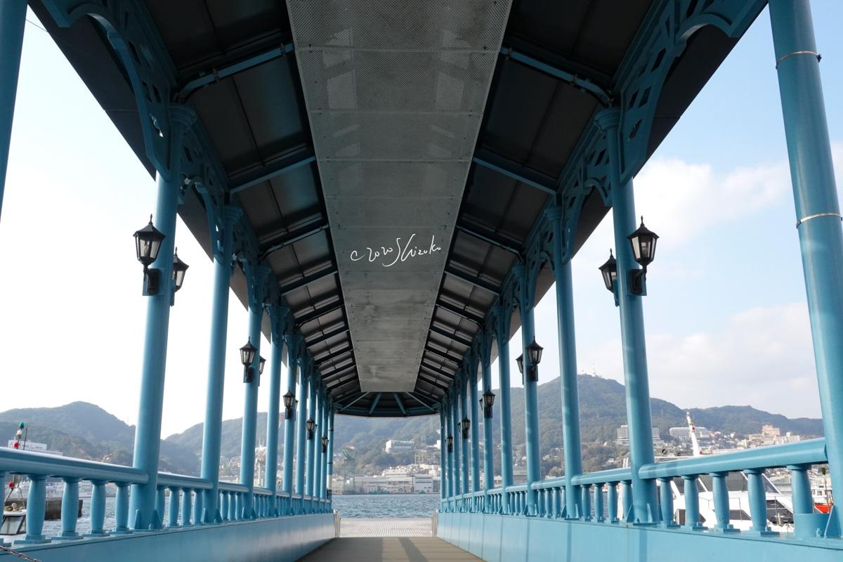 長崎の桟橋