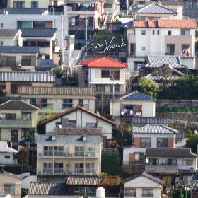 斜面の住宅〜長崎市〜